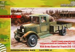 Red Army Special Truck Zis-12